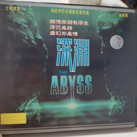深渊   VCD  双碟片全新