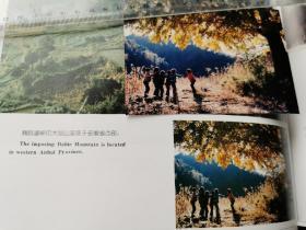 1991年大别山的孩子、太平湖、亳州华佗纪念馆老照片各一张,(原稿入选1991《今日安徽》画册)