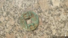 钱币铜钱;半两一枚直径3.5厘米
