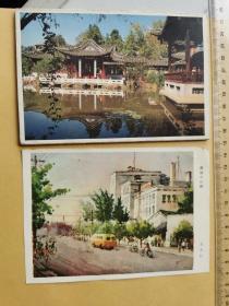 1980年代,芜湖风光卡折型明信片加1950年代芜湖中山路画片一张