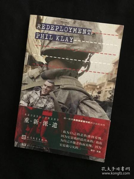 美国作家菲尔·克莱签名        重新派遣