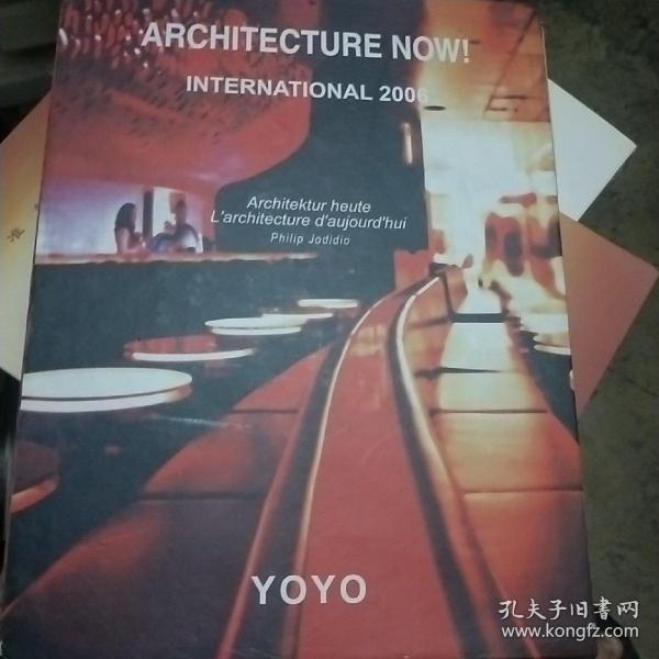 Architecture Now! 4:Architektur Heute/L'Architeture D'Aujourd'hui (Midi)