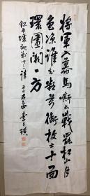 著名朝鲜亲日派-大汉奸-李斗璜---巨幅书法