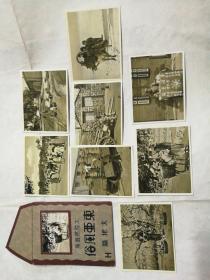 侵华史料1937年《大陆写真集》大地篇   原护封8张大全套