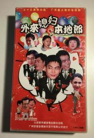 外来媳妇本地郎 连续剧 vcd 电视剧 30碟