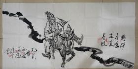 夜中会,1956年生于西安,国家一级美术师,西安美术学院教授。1975年毕业于陕西省艺术学院,1983年毕业于西安美术学院油画系,获学士学位,并留校任教至今。1998年完成美院高研班研究生学。中国美术艺术家协会陕西分会执行主席,中国国家博物馆画廊特聘书画家、中国草书协会COM中心特聘理事、陕西西安,,。