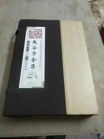 线装藏书馆鬼谷子(大开本.全四卷)