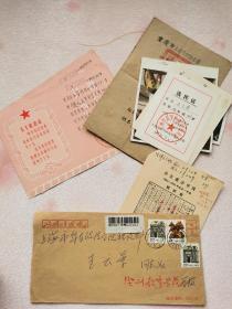 华东政法大学副教授王云景信函照片等合售。