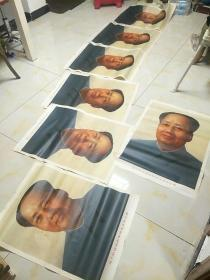 1978年版毛主席宣传黑白画像,7张合售
