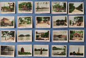 早期解放初杭州风景上色小照片全套20枚