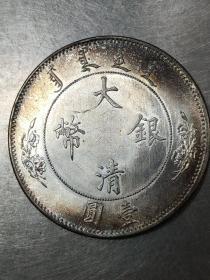 老银元。。。。h。。。。