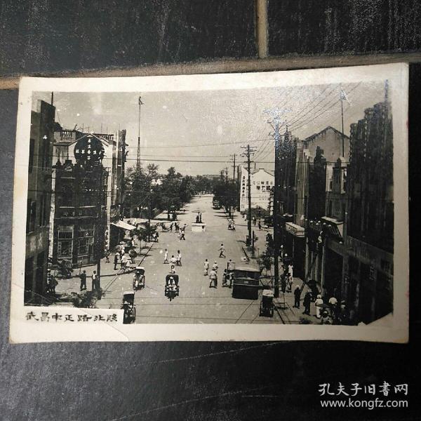 武昌中正路北段