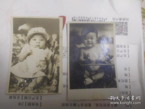 婴儿(2张)