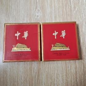 中华   烟盒