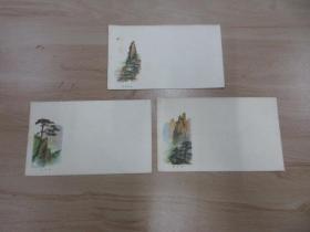 24开 空白信封    共3张合售   详见图片
