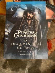迪士尼英文原版.加勒比海盗5:死无对证
