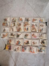 兴唐传 连环画(全34册) 中国曲艺出版社 1981年—1985年 一版一印 带盒套