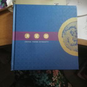 2003青瓷日历卡册9枚合售
