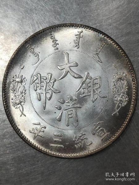 老银元,,,b,v,,,