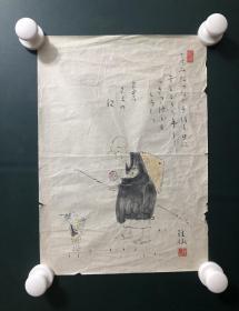 日本回流字画 软片   3861