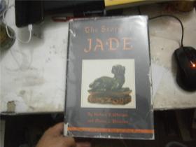 THE STORY OF JADE 玉的故事