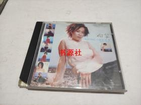 CD         那英 心酸的浪漫(河北音像)