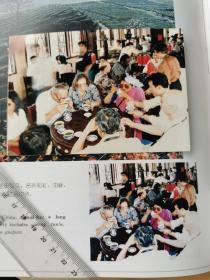 1991年老外品尝安徽绿茶、街头赏鸟原稿老照片两张(原稿曾入选1991《今日安徽》画册)