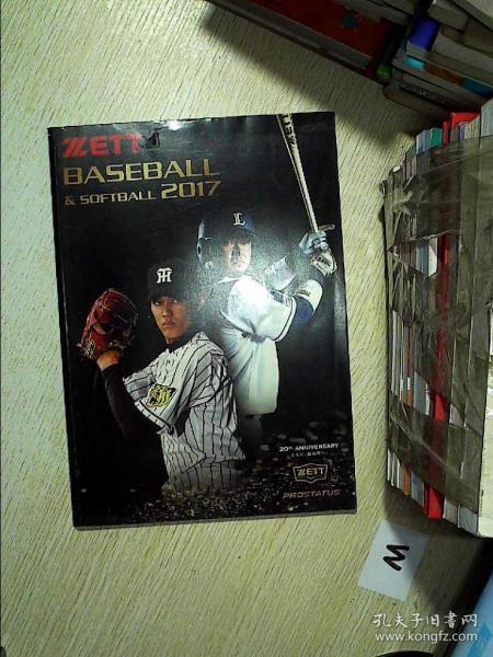 ZETT  BASEBALL SOFTBALL /2017ZETT棒球垒球2017