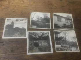 老照片 苏州虎丘剑池等五张园林风景照片合售