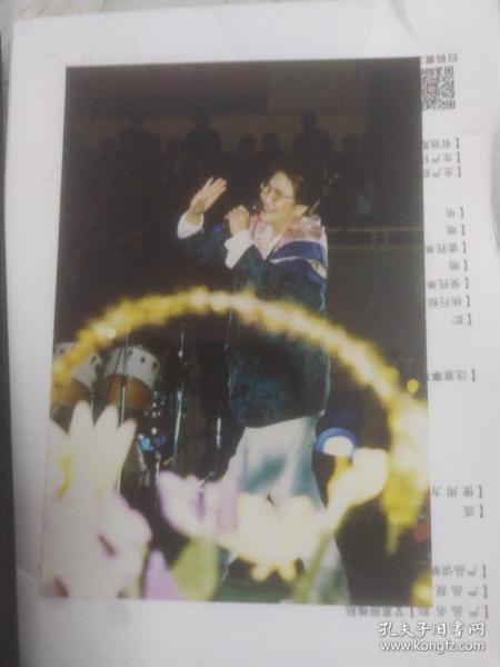 80年代老艺术家赵丽蓉生活照