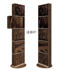 鲁迅藏外国版画全集(8开特精装 全五册 带书柜)
