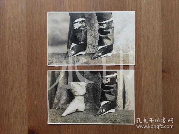 约1910年代 女性缠足特写 三寸金莲 原版老照片 一组两张