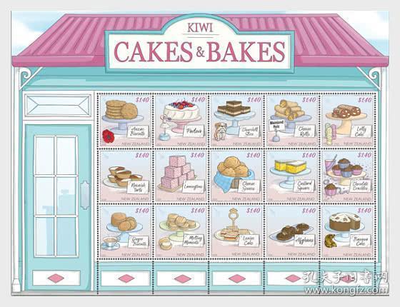 代订 新西兰 2020 蛋糕美食 小型张(约45天发货)