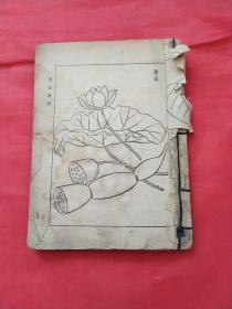 图画事典(只剩下页码3-156)