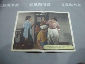 早期电影剧照;6开--50年代经典电影--朝鲜电影--片名不清楚---6张一套全