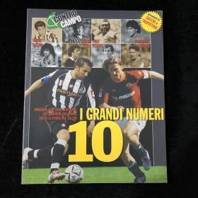 伟大的10号球员 足球画册杂志特刊 意大利语原版 皮耶罗 托蒂 巴乔 马拉多纳 贝利 普拉蒂尼 古利特