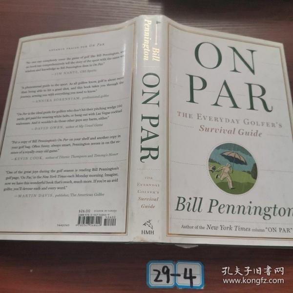On Par: The Everyday Golfer's Survival Guide