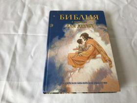 Библия. Книги Священного Писания. Товары и услуги