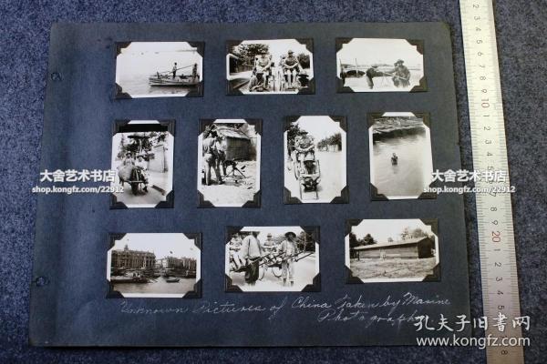 民国上海外国驻华士兵拍摄老照片十八张,上海风光,街景,人力车,机枪装备,日常生活训练不乏诙谐搞笑的一面。 B