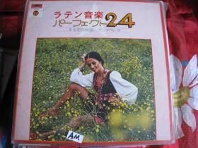 恋 物语 2LP 12寸黑胶LP