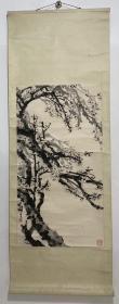 日本回流字画 中国裱  621  黄悌