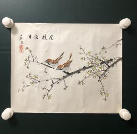 日本回流字画 软片   3848
