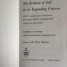 The Evidence of God in an Expanding Universe