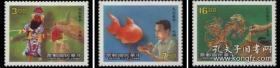 专255 中国民俗艺考—手艺邮票  3全 原胶全品