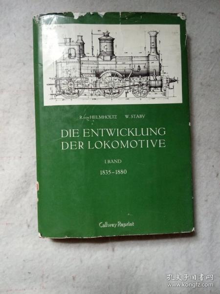 DIE  ENTWICKLUNG  DER LOKOMOTIVE  1835--1880