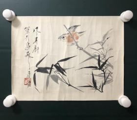 日本回流字画 软片   3854   唐云(木板印)