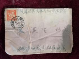 六十年代贴普八工人信封一枚