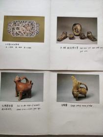 馆藏文物照片