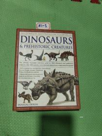 The Complete Illustrated Encyclopedia of Dinosau