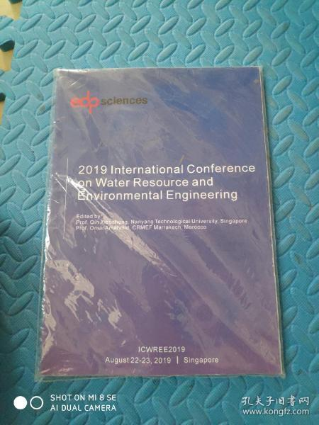 2019 International conference on water resource and environmental engineering